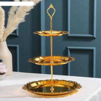 Подставка под фрукты «изида», 3 яруса, цвет золото, 25x25x35 см