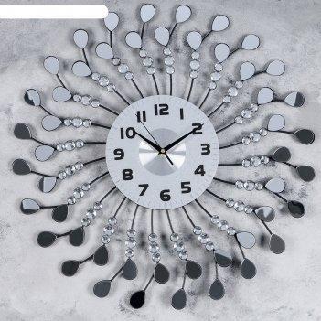 Часы настенные, серия: интерьер, гипно, зеркальные лепестки d=60см