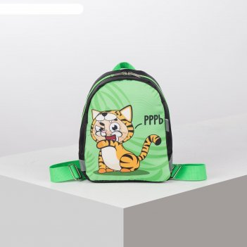 Рюкзачок детский пончик,  19*9*23, отд на молнии,  тигренок