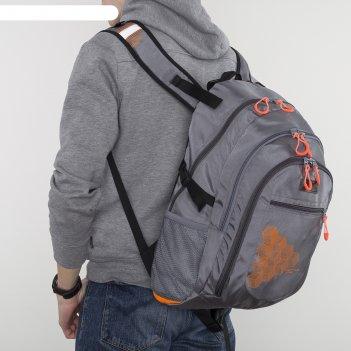 Рюкзак туристический, 2 отдела на молниях, 4 наружных кармана, цвет серый
