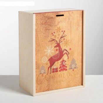 Ящик подарочный деревянный «счастья и любви в новом году», 20 x 30 x 12 см
