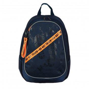 Рюкзак школьный hatber sreet 42 х 30 х 20, для мальчика, keep calm, синий