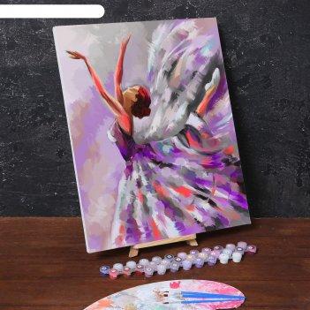 Картина по номерам на холсте с подрамником балет 40*50 см