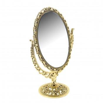 Зеркало настольное сюрприз, овальное двухстороннее, с увеличением, цвет зо