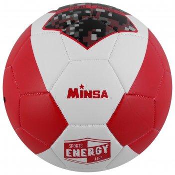Мяч футбольный minsa sport energy р.5, 260 гр, 32 панели, pvc, камера бути
