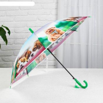 Зонт детский крошка - щенок, d=82 см