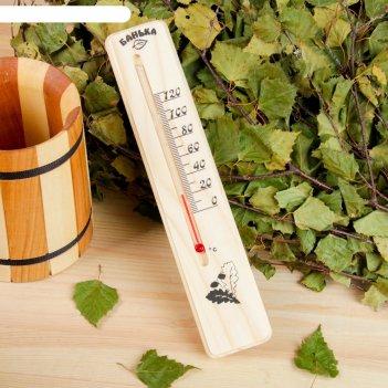 Деревянный термометр для бани классика, спиртовой, малый,