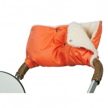 Муфта для рук на коляску меховая (однотонная), цвет оранжевый мкм02-000