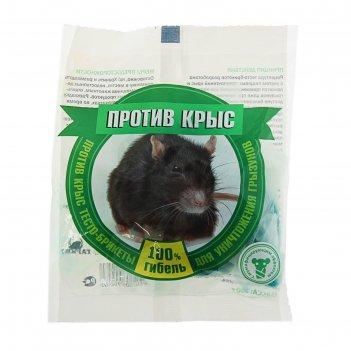 Тесто-брикет штурм против крыс, пакет, 200 г