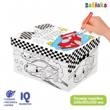 Набор для творчества ящик-раскраска супертачки