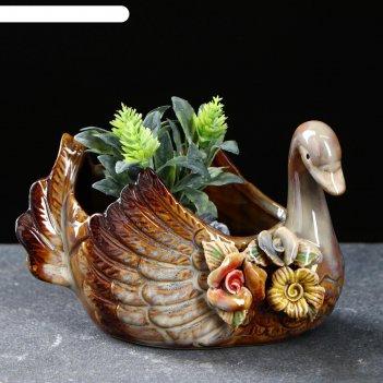 Кашпо керамическое керамическое лебедь 13*8*9см