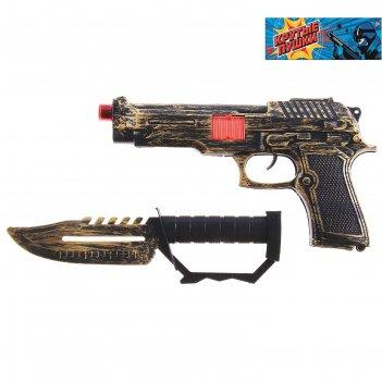 Набор оружия: пистолет + нож