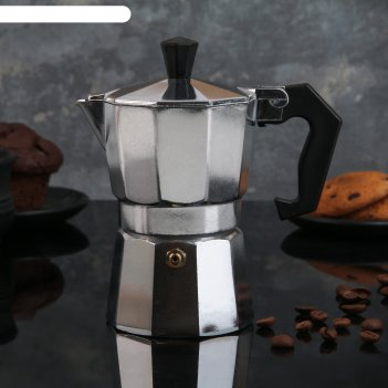 Кофеварка гейзерная 100 мл
