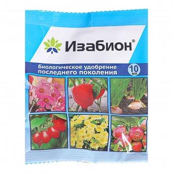 Биостимулятор для  роста растений изабион, 100 мл