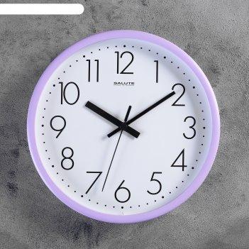 Часы настенные круглые бюрократ, d=29 см, циферблат белый, рама сиреневая