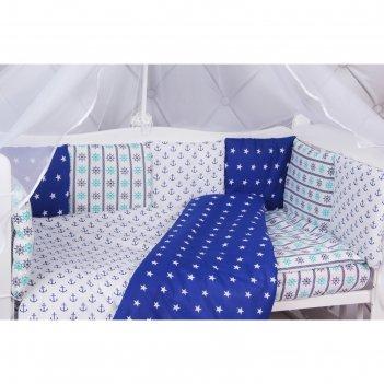 Комплект в кроватку «бриз», 15 предметов, бязь