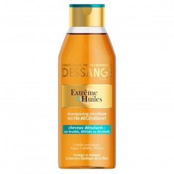 Шампунь для волос dessange extreme «экстремальное восстановление», 250 мл