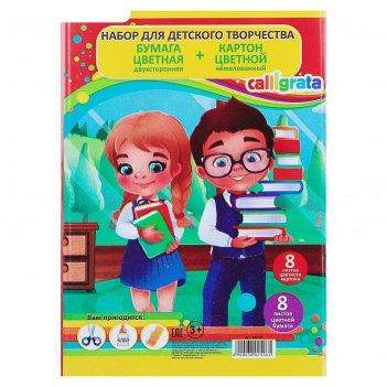 Набор для детского творчества а5, 8 листов картон цветной немелованный + 8