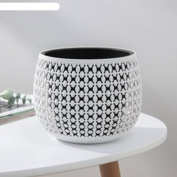 Кашпо со вставкой idea «пирула», 1,5 л, цвет белый
