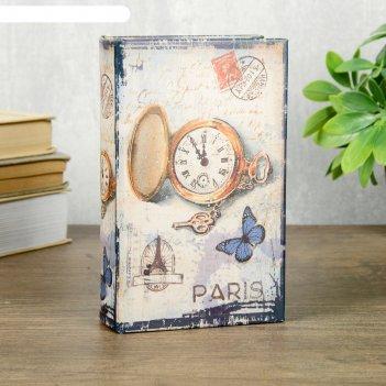 Сейф-книга дерево кожзам карманные часы. париж 17х11х5 см