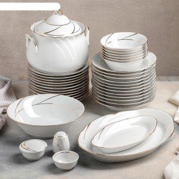 Сервиз столовый бомонд, 37 предметов, 2 вида тарелок