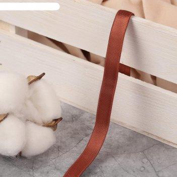 Резинка для бретелей блестящая полиэстер10мм*10±0,5м коричневый ау