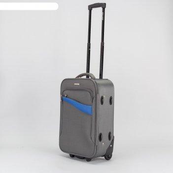 Чемодан малый 20, отдел на молнии, наружный карман, 2 колеса, кодовый замо