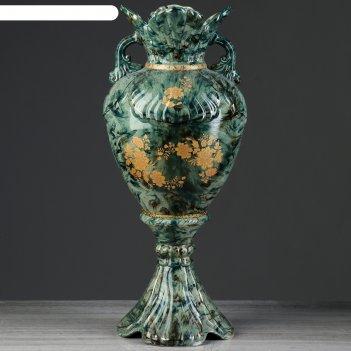 Ваза напольная форма орхидея роспись, малахит зеленый