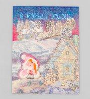 16056 открытка с новым годом!