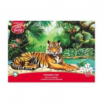 Альбом для рисования а4, 20 листов на клею artberry джунгли