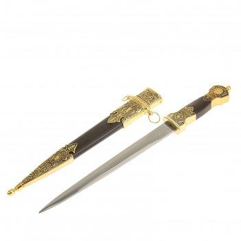 Кинжал сувенирный царский, резные ножны