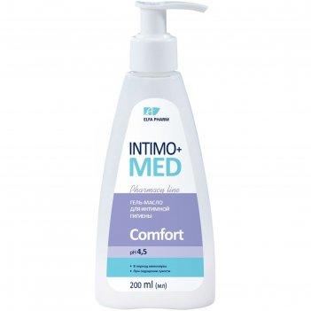Гель-масло для интимной гигиены intimo+med comfort, ph 4,5, в период меноп