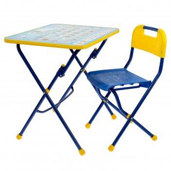 Набор детской мебели азбука складной: стол и стул, цвет синий