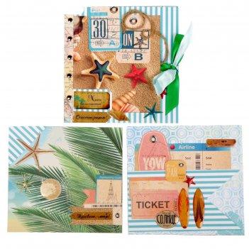 открытки для создания открыток