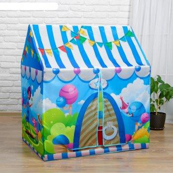 Детская игровая палатка цирк 93х70х103 см