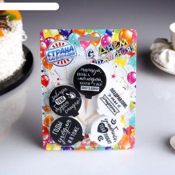 Набор свечей в торт оскорбительные №2, размер 1 свечи 4x4,4см, 5 шт