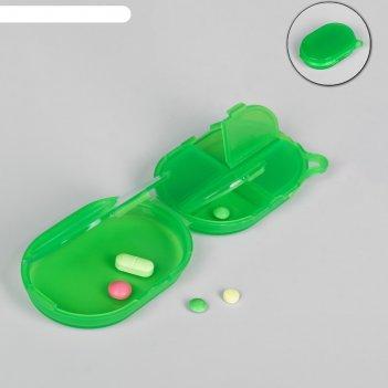 Таблетница овал, с подвесом, 5 секций, цвет зелёный