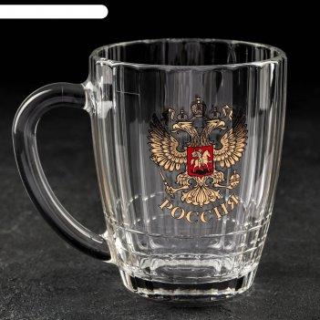 Кружка для пива «герб россии», 500 мл