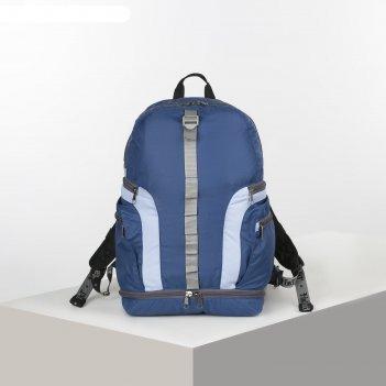 Рюкзак тур explorer 1, 25л, отд на молнии, 2 н/кармана, синий/голубой