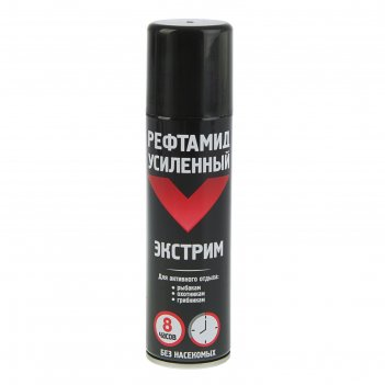 Аэрозоль рефтамид экстрим усиленный, 150 мл