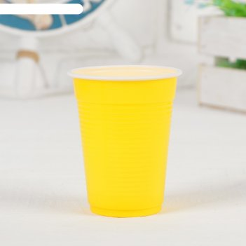 Стаканы пластиковые 200 мл, набор 6 шт, цвет жёлтый
