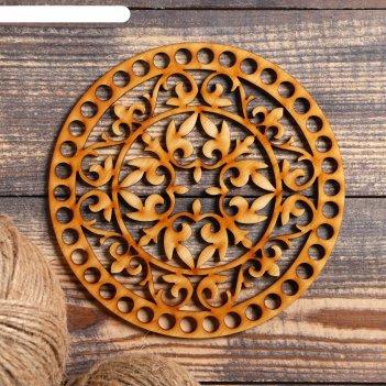 Донышко для вязания круг, ажурный №2, заготовка из фанеры, 3 мм, размер 15