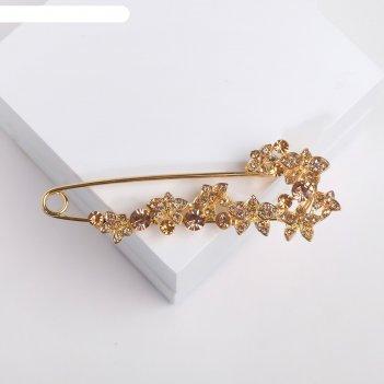 Булавка цветочная, 7,5см, цвет шампанского в золоте