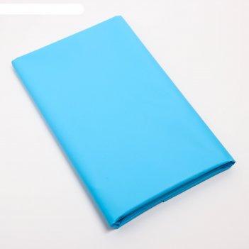 Клеенка 140*100 см., арт. 51220, пвх, без окантовки, цвет лазурный