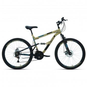 Велосипед 26 altair mtb fs 2.0 disc, 2020, цвет бежевый/черный, размер 16