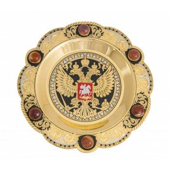 Тарель герб рф (диаметр 190мм.)
