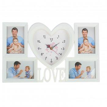 Часы настенные хайтек+4 фоторамки love сердечко-циферблат белые (фото10х15