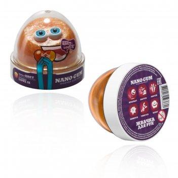 Жвачка для рук nano gum, с ароматом love is, цвет оранжево-жёлтый, 50 г