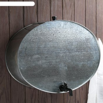 Умывальник с краном 20 л