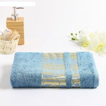 Полотенце махровое бамбук 070 70х130  см, синий нави, бамбук 100%,  450г/м